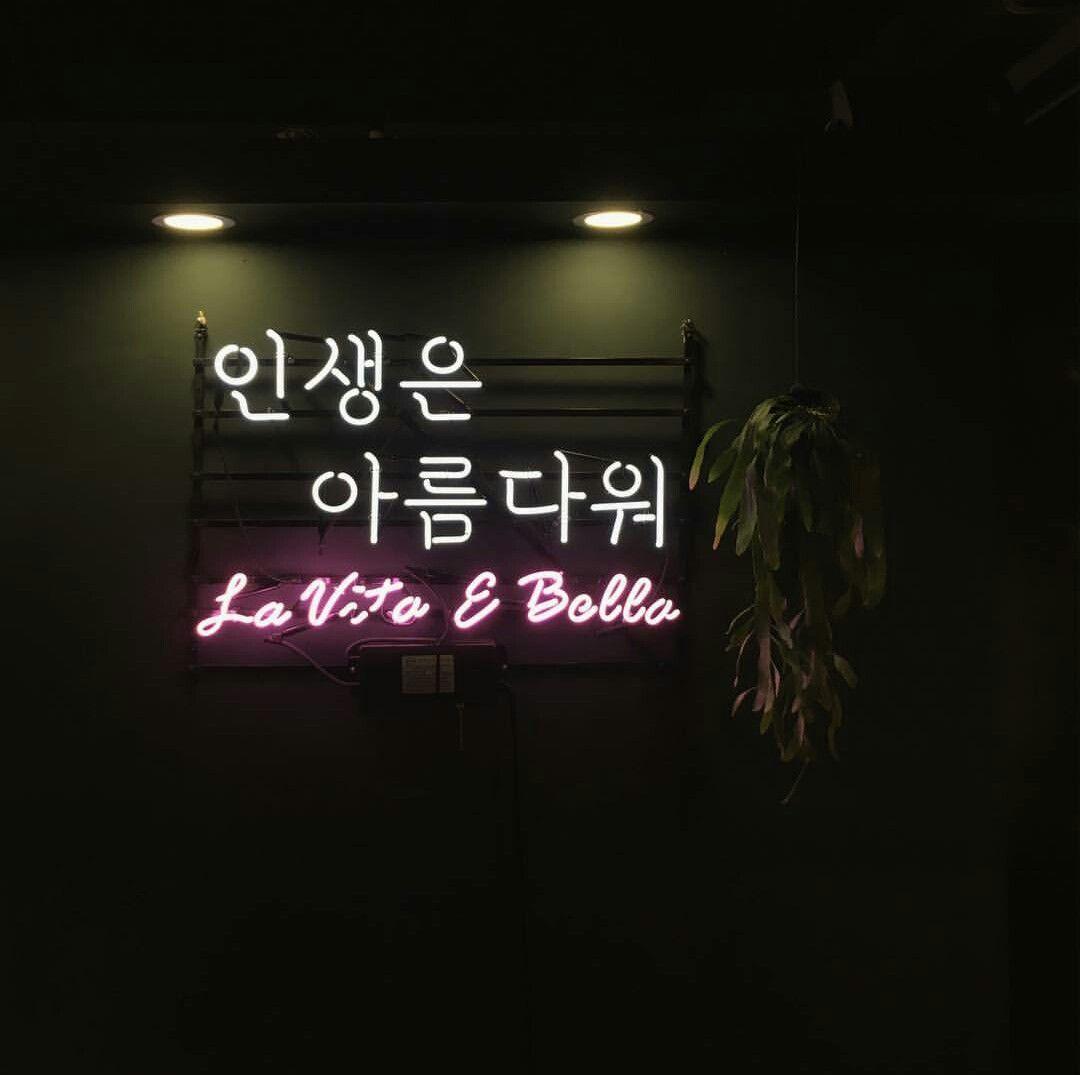 Discover ideas about Korean Writing - no.pinterest.com