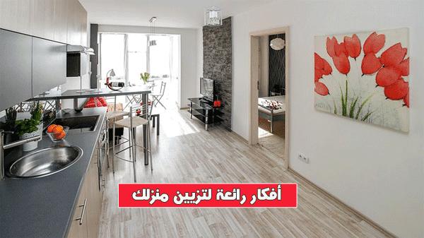 أفكار رائعة لتزيين المنزل من صنع يديك بأقل التكاليف Home Decor Decor Home