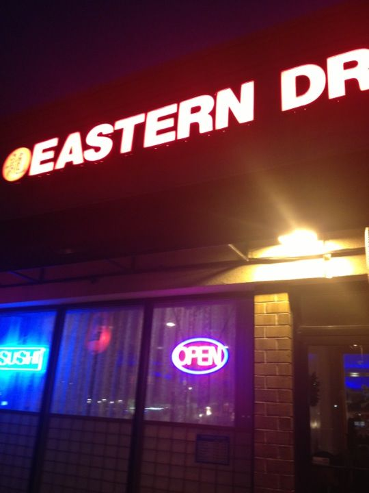Eastern Dragon Quakertown Pa Eastern Dragon Chinese Places Eastern