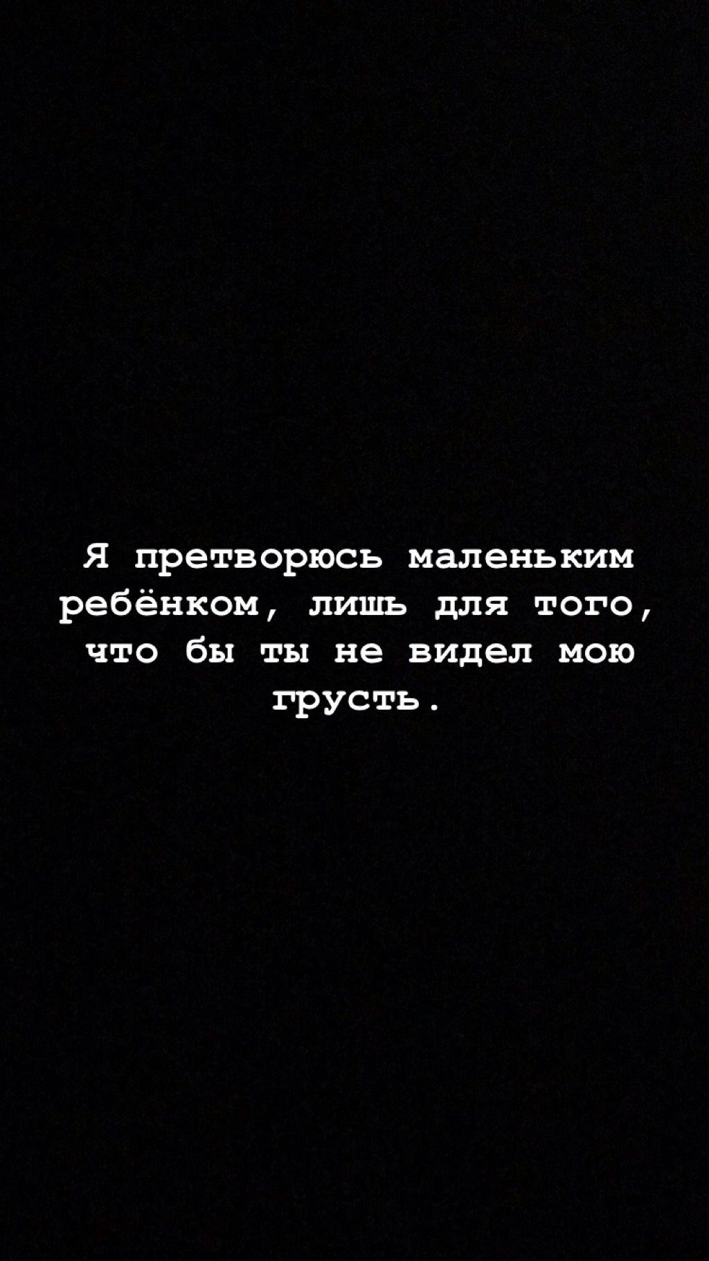 Черные картинки с надписями про жизнь