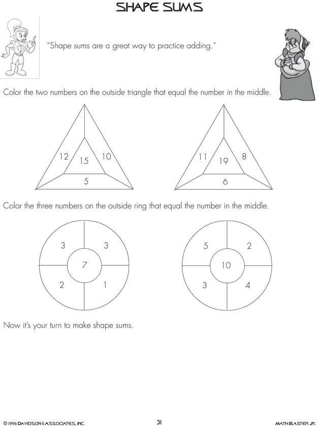 'Shape Sums' is a math worksheet with a twist. Each shape
