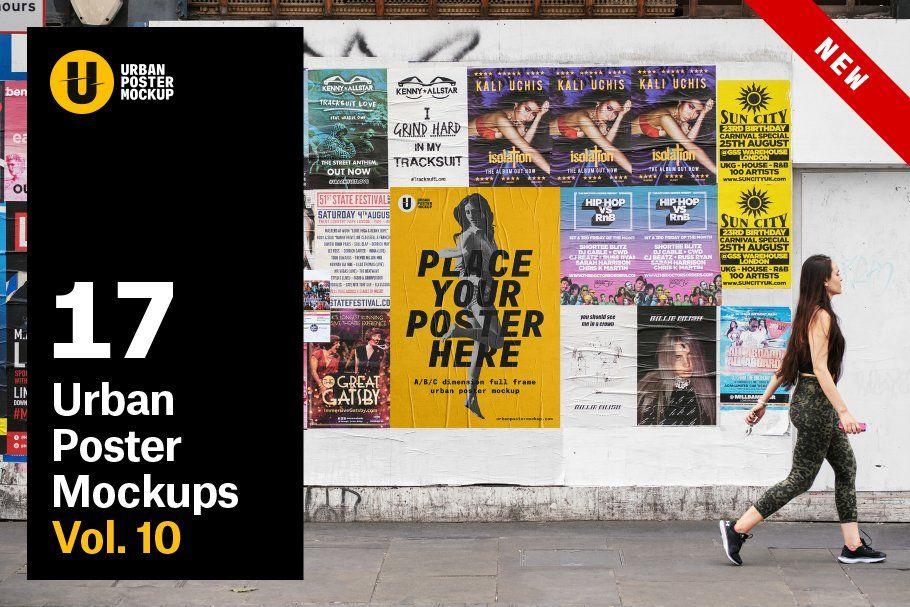 Urban Poster Mockup Vol 4 Poster Mockup Postcard Mockup Mockup