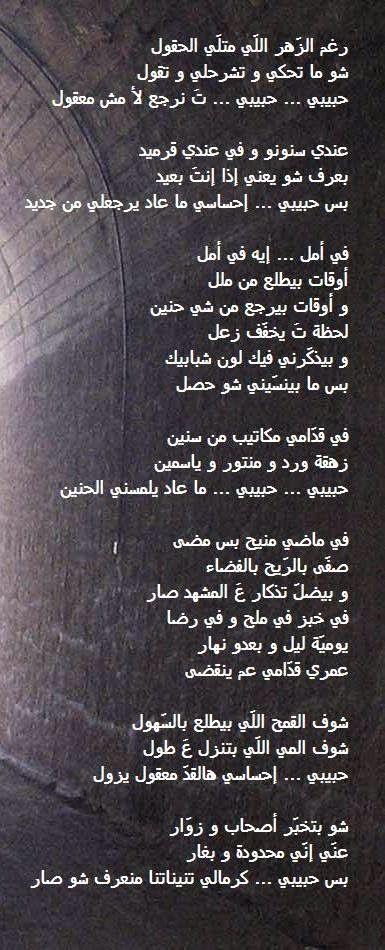 رسائل حب هاربة من كتب الشوق المنسيه Www Bonabona Me بدون الدخول بالتفاصيل Blog Posts Necklace Blog