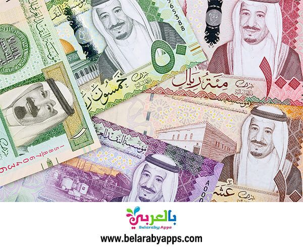 صور ورسومات وحدة وطني السعودية رسم عن اليوم الوطني بالعربي نتعلم In 2021 Money Poster Money Money Template