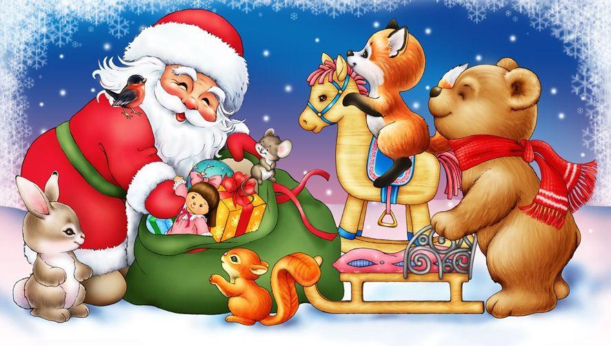 Рождением, новогодние открытки дед мороз звери