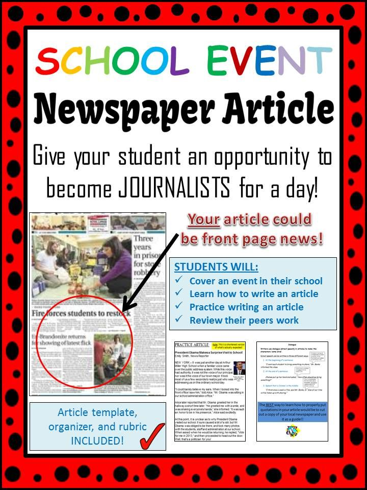 School Event Newspaper Article (Peer Review, Template, & Editable