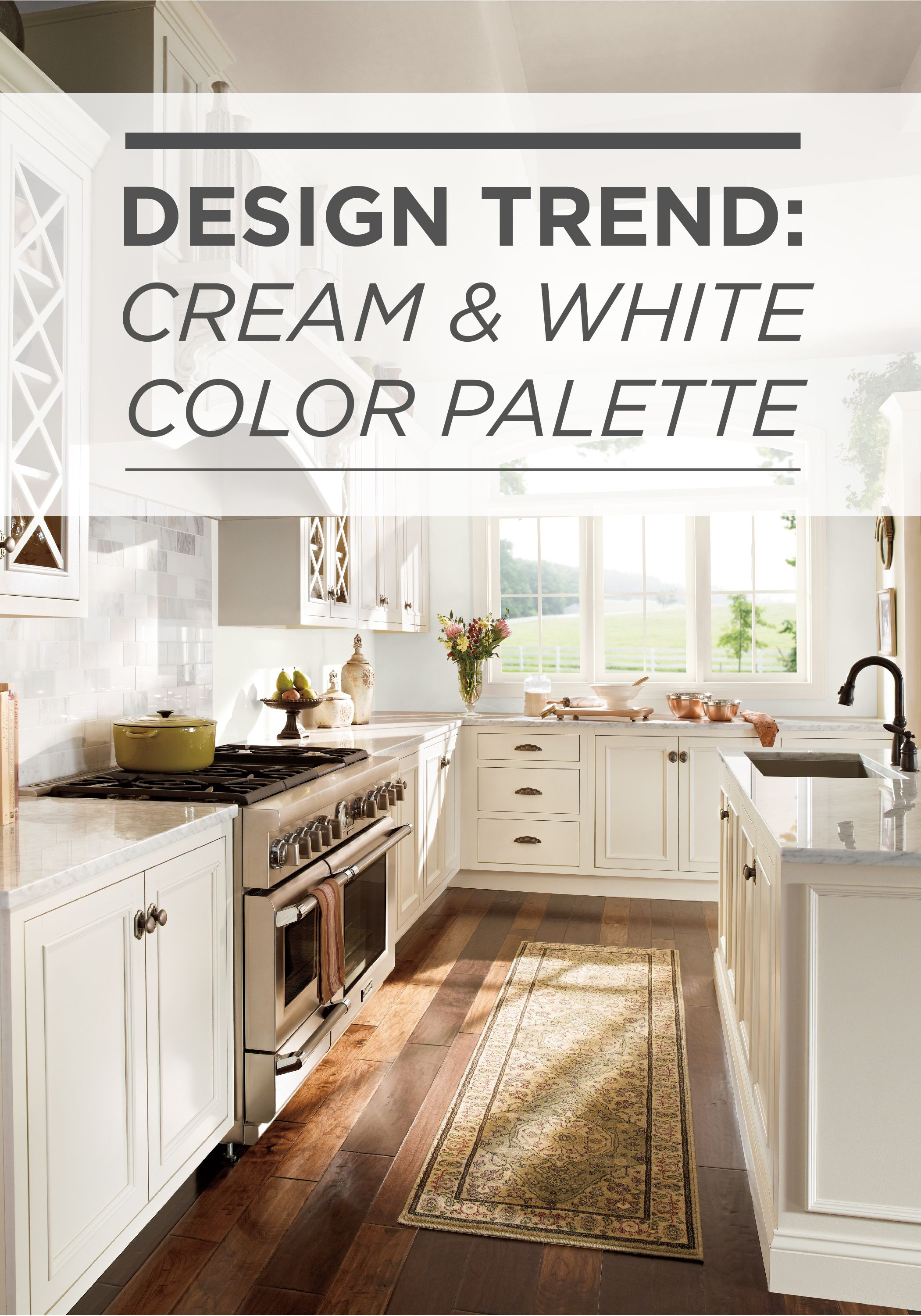 Staying up to date on design trends can help bring fresh light into
