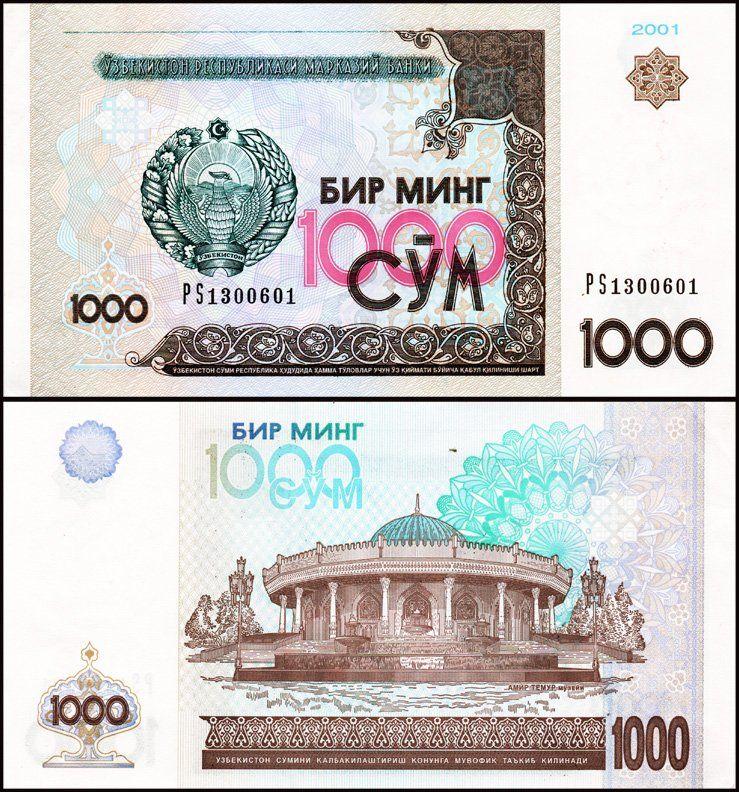 Romania 1998 Commemorative Banknotes 1000 Lei UNC