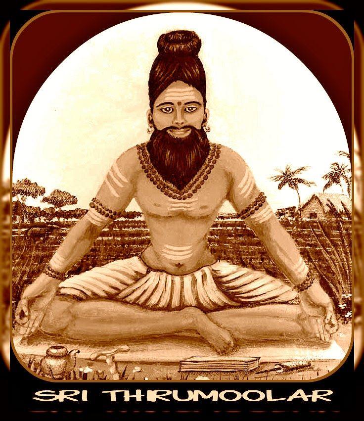Om Gaganachithraaya Vidhmahey, Thirumoolar Gayatri Mantra