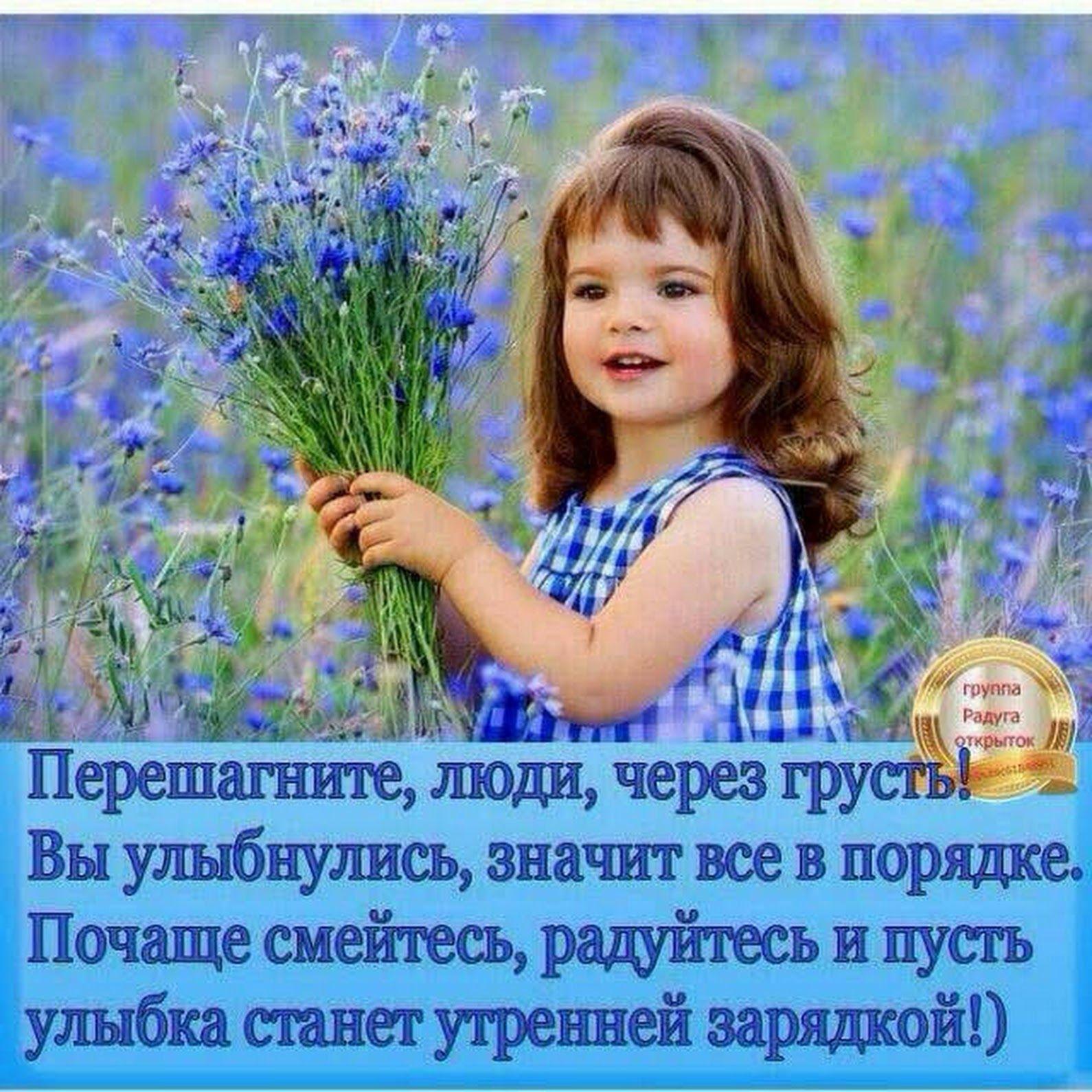 открытки улыбайтесь чаще и жизнь улыбнется вам этого