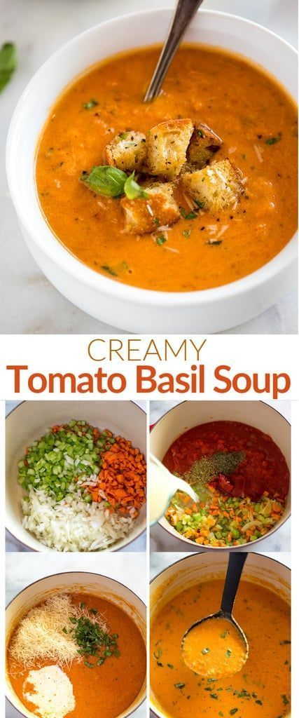 Creamy Tomato Basil Soup -  This Creamy Tomato Basil Soup is restaurant-quality DELICIOUS and it'
