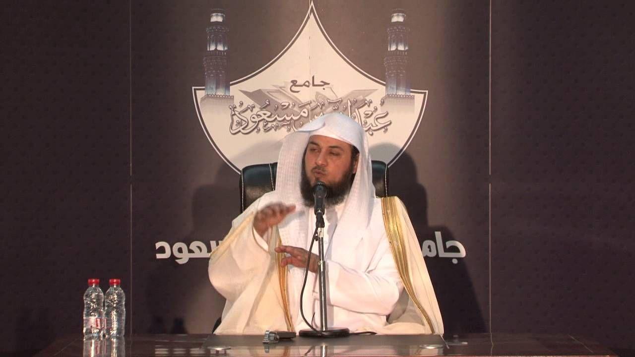 من أخبار الملائكة محاضرة للشيخ د محمد العريفي