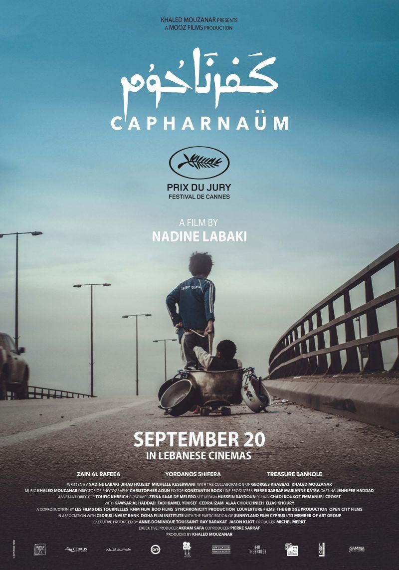 Capharnaum 2018 Moviemeter Nl Peliculas Completas Festival De Cannes Peliculas
