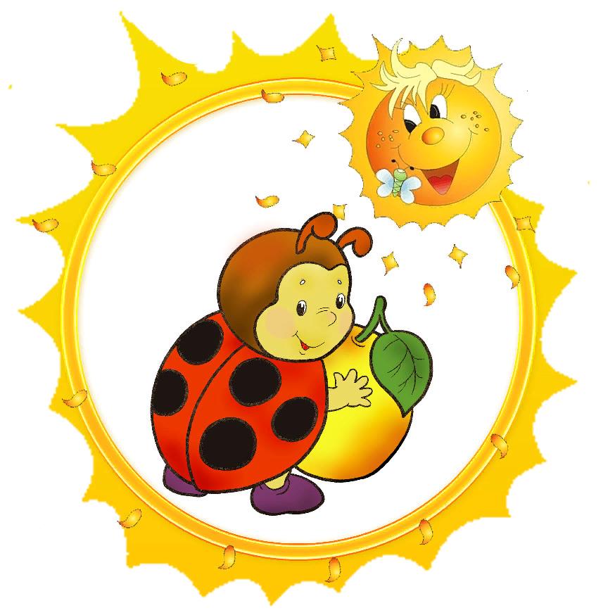 Одноклассники | Детские темы, Детские картинки