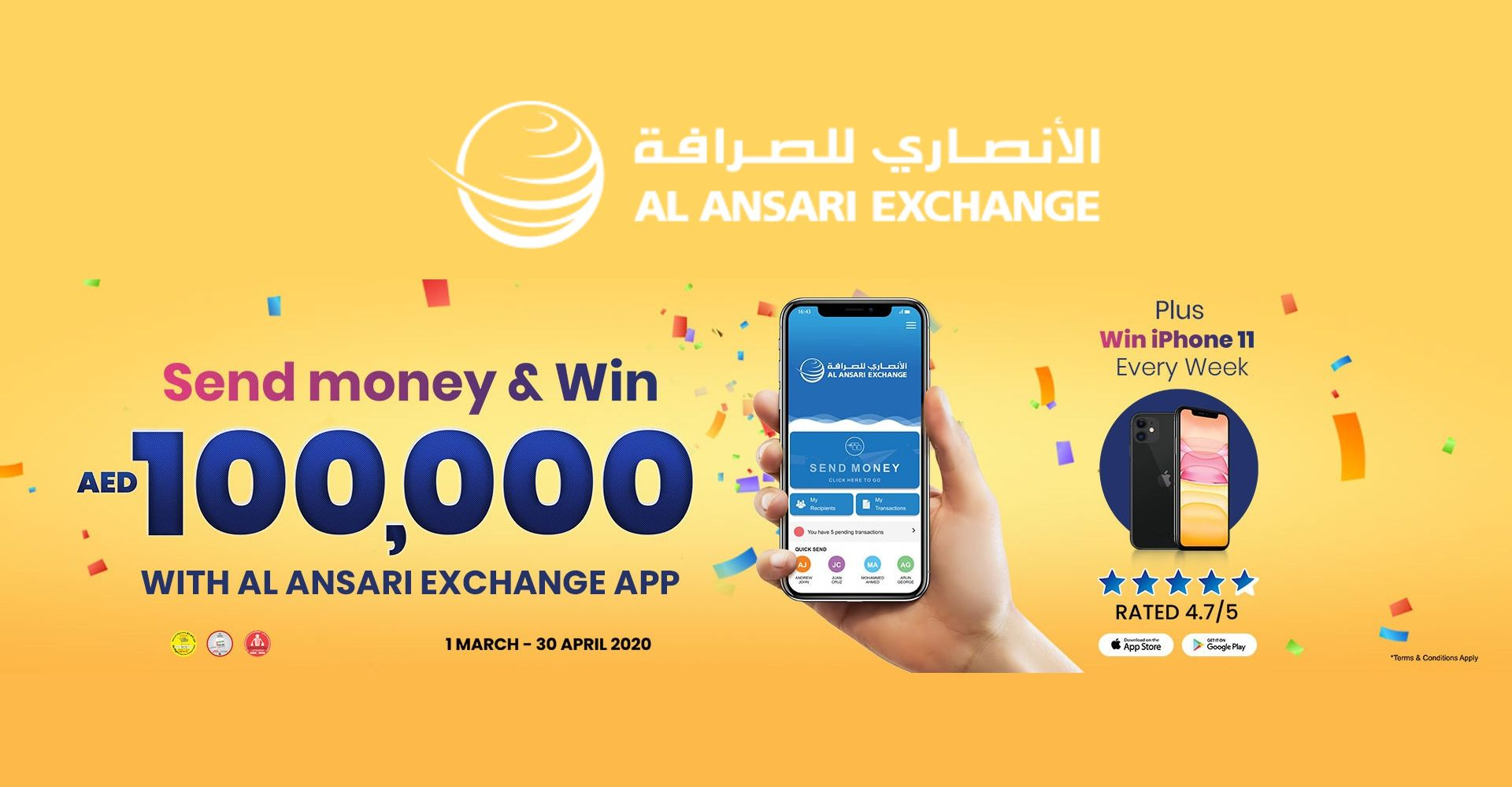 Win Aed 100 000 And Iphone 11 With The Al Ansari Exchange Mobile App In 2020 Mobile App App Send Money