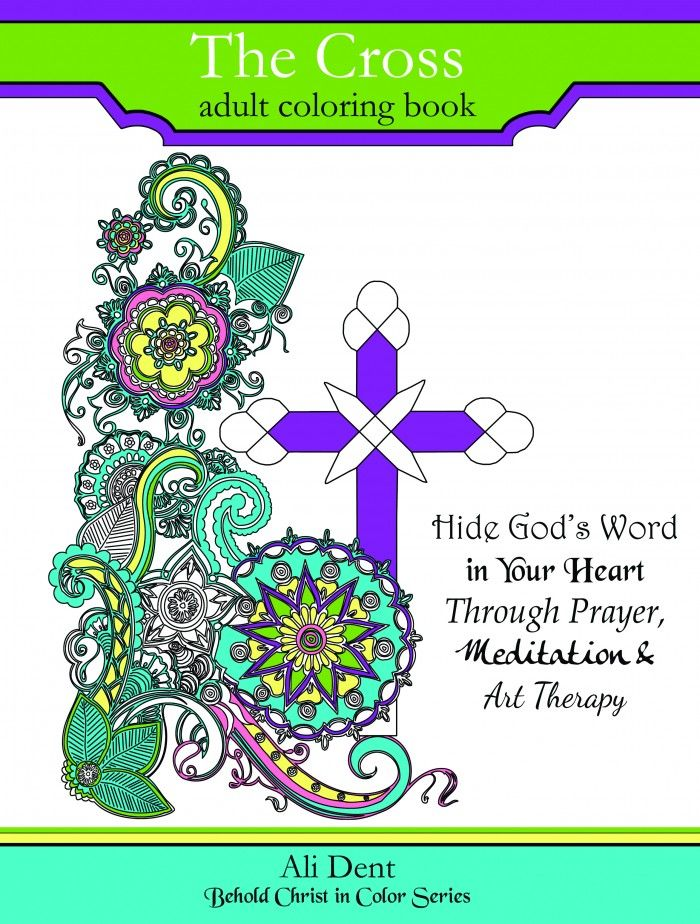 Adult coloring book for christians by Ali Dent