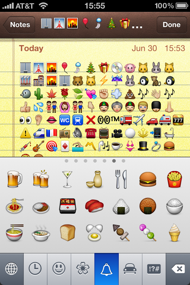 Start typing Emoji icons directly on your iPhone keyboard