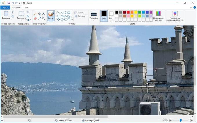 10 способов изменить формат фото на компьютере in 2020 ...