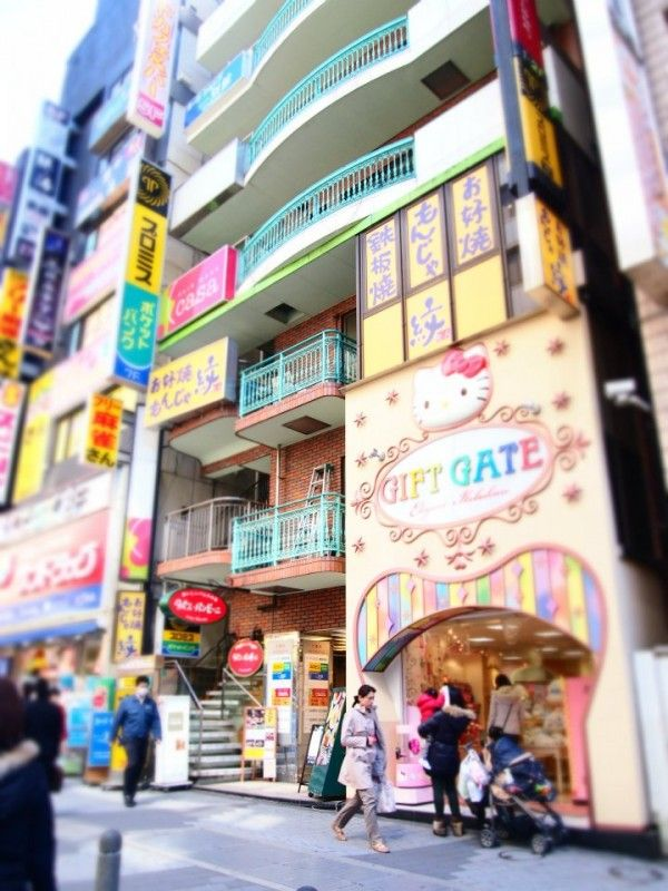 Sanrio Gate store for Hello Kitty lovers at Ikebukuro #Tokyo #Japan