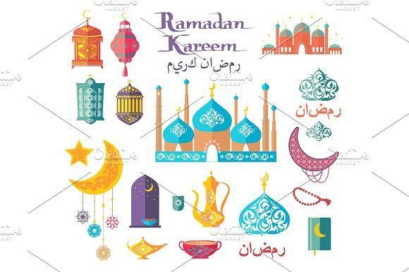 Pin On Islamic Icons