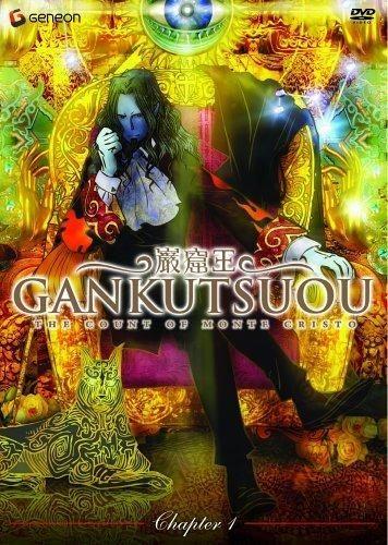 Gankutsuou: El conde de Montecristo (Serie de TV) (2004) - FilmAffinity