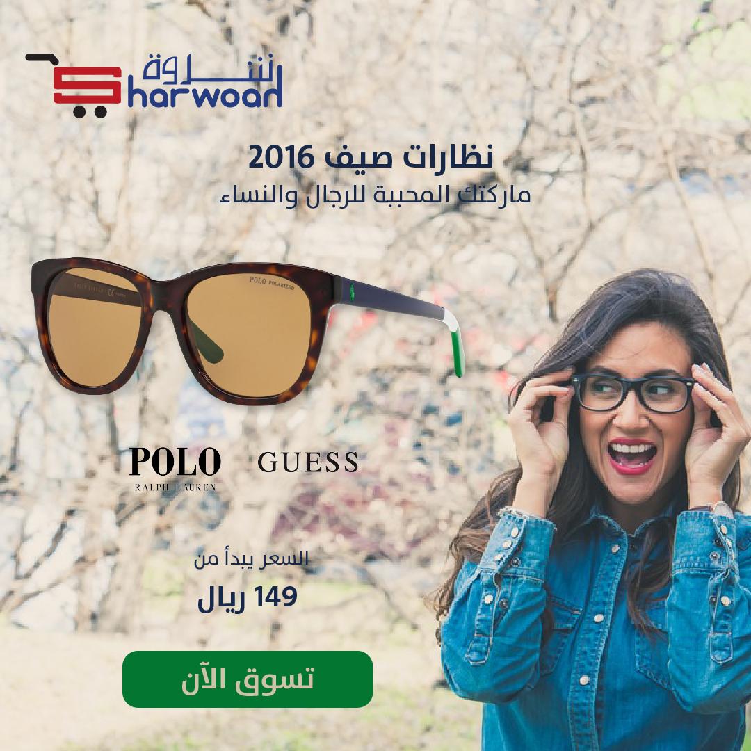 نظارات صيف 2016 ماركتك المحببة للرجال والنساء Mirrored Sunglasses Jlo Sunglasses