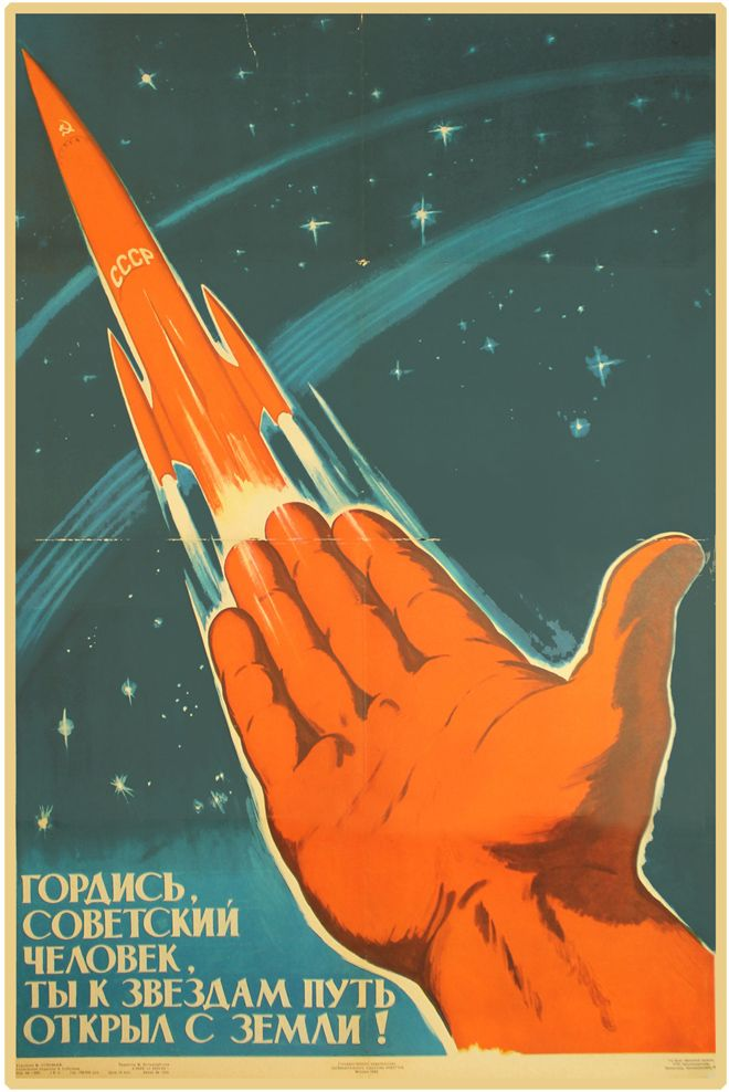 """From a collection of collection of Soviet space propaganda posters up for auction. """"Be Proud, Soviet, You Opened a Path from the Earth to the Stars!""""(1962) Artist: Mikhail Soloviev (1905-1991, Meritorious Art Worker of the Russian Federation). Originally an easel and Monumentalist painter, Mikhail Soloviev turned to producing posters in 1941 when his teacher and patron Pavel Sokolov Skalya brought him to work for the TASS Windows operation..."""
