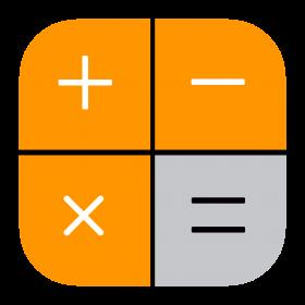Calculator Icon Calculator app, Iphone hacks, Simple