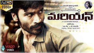2015 Telugu Latest Movies 2015 Movies Full Movies Hd Movies Download