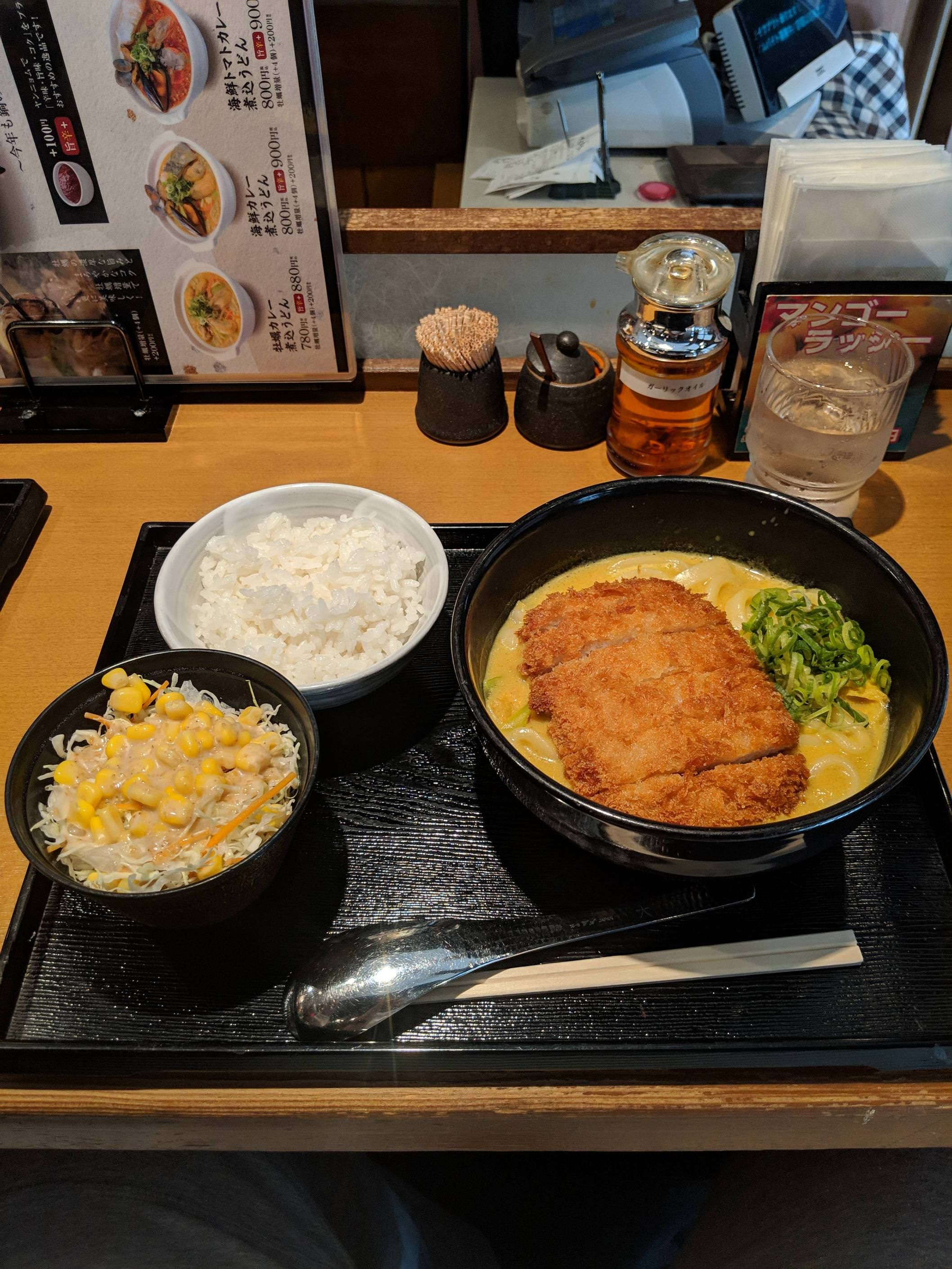 Katsu Curry Udon I Had In Tokyo Via Foodporn On December 05 2018