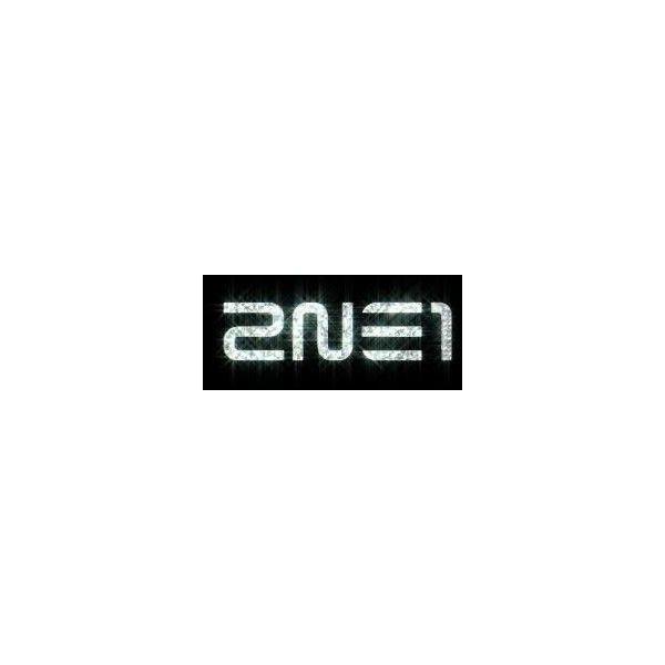 2ne1 logo liked on polyvore featuring 2ne1 and k pop my rh pinterest ca 2ne1 lonely 2ne1 lonely mp3 download