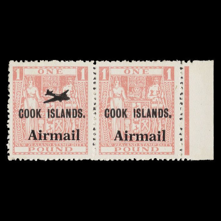 Cook Islands 1966 (Variety) £1 Arms