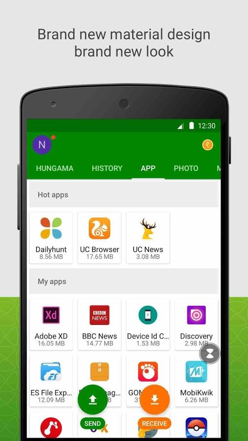 xender file transfer android apps on play Video game