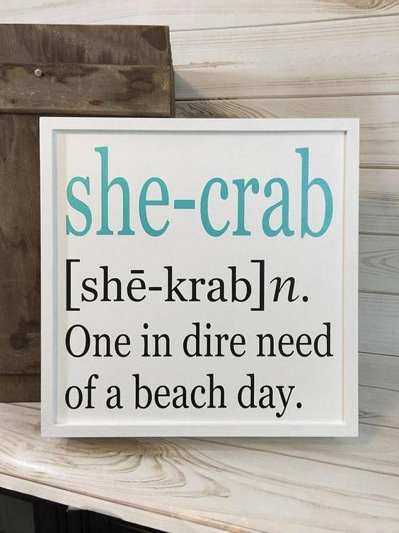 Beach sign crab sign coastal decor crab decor gift for her beach house decor wood beach sign beach gift beach quote is part of Coastal decor 2018 - 603907166 ©2017 Kristi Eodice