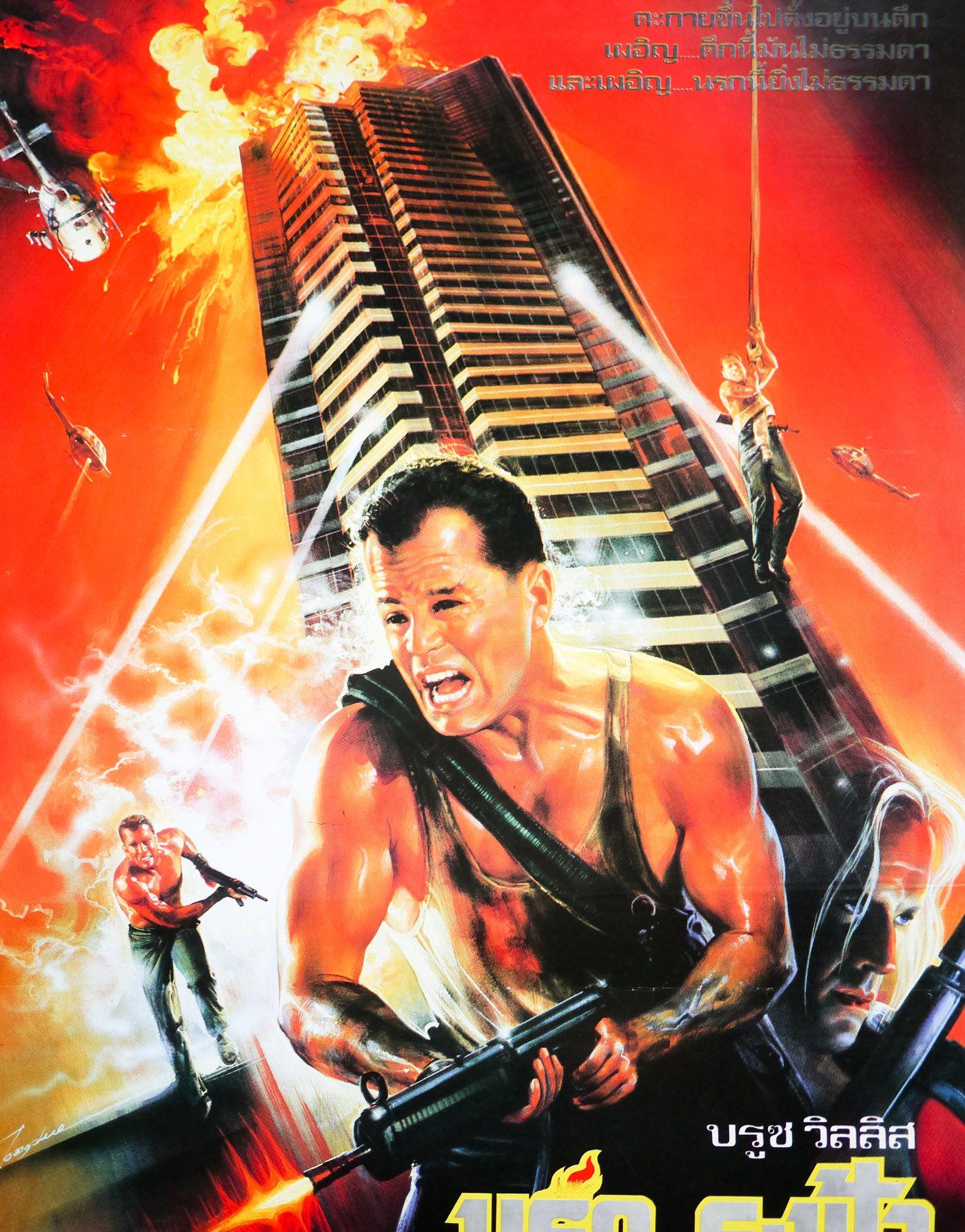 Die Hard Poster Google Search Best Movie Posters Hard Movie