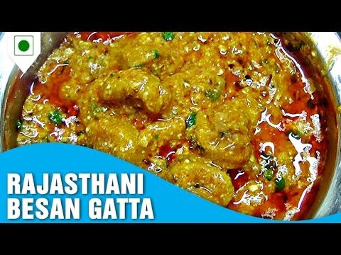 How to cook rajasthani besan gatta easy cook with food junction how to cook rajasthani besan gatta easy cook with food junction forumfinder Gallery