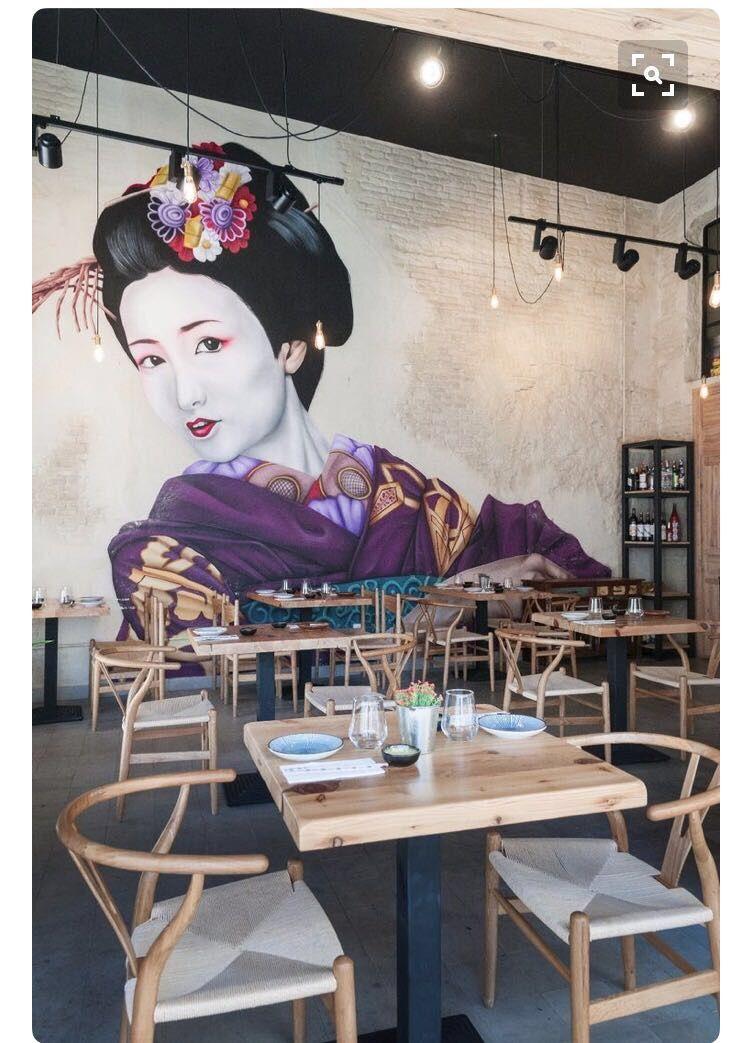 Very Cool Wall Art Japanese Restaurant Interior Japanese