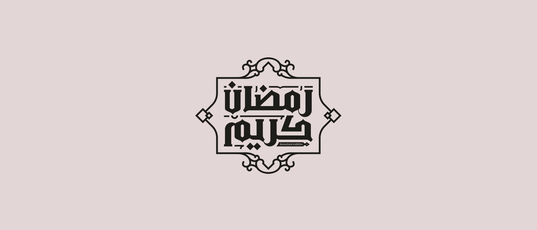 Ramadan Greeting Cards Package Is Stunning New Arabic Typefaces Instead Of Consuming Traditional Used Typo Fo Ramadan Greetings Greeting Card Packaging Ramadan