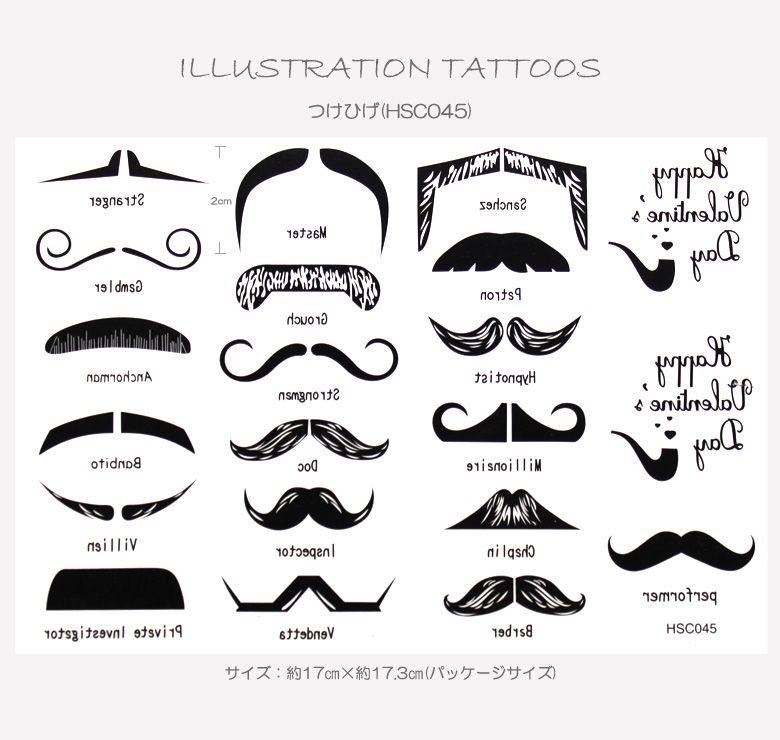 楽天市場イラストタトゥーつけひげhsc045つけひげヒゲ紳士