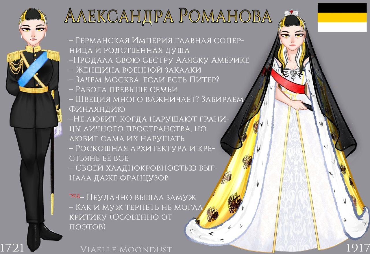 Работа для девушек москва в контакте models photobank