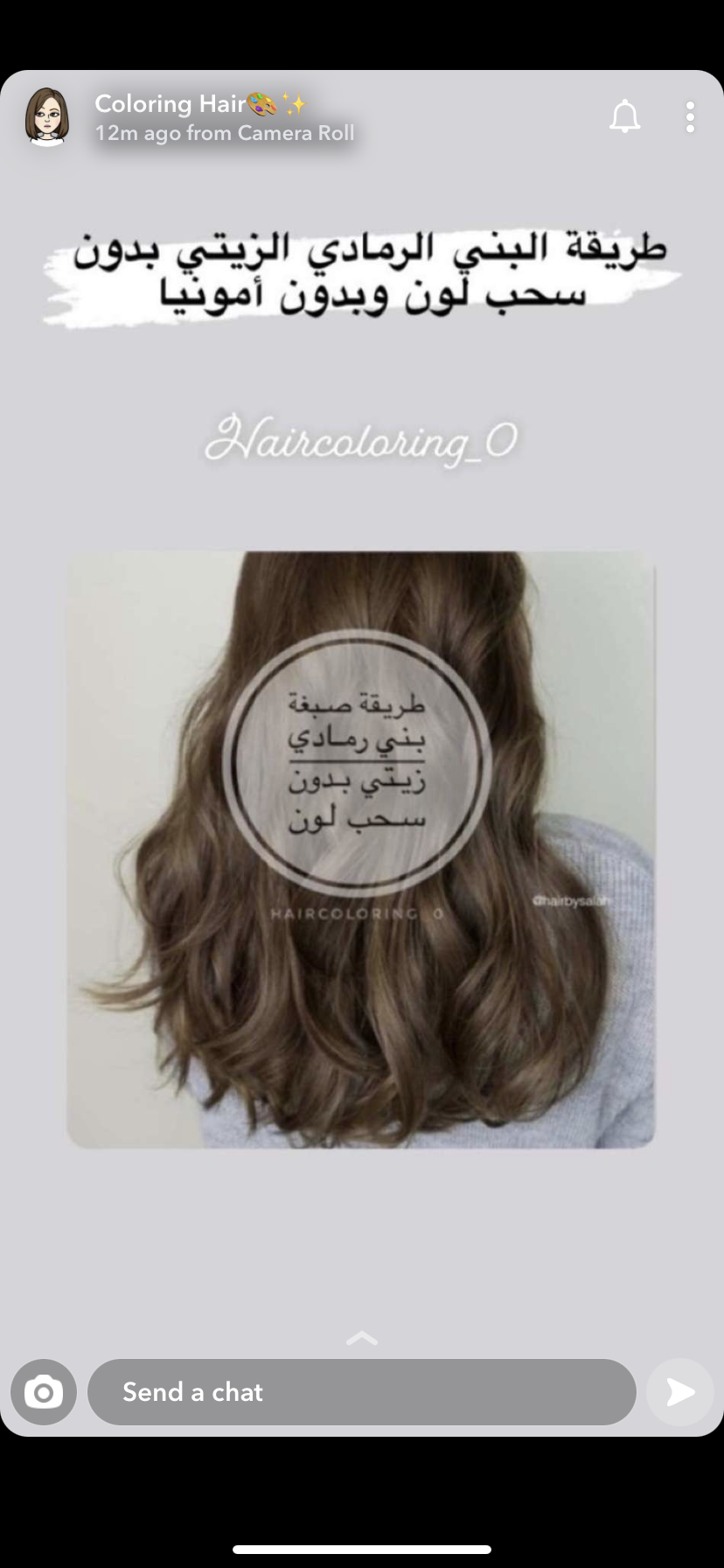 Pin By Sarrah Alhashmi On Hairstyles Hair Color Hair Styles Hair