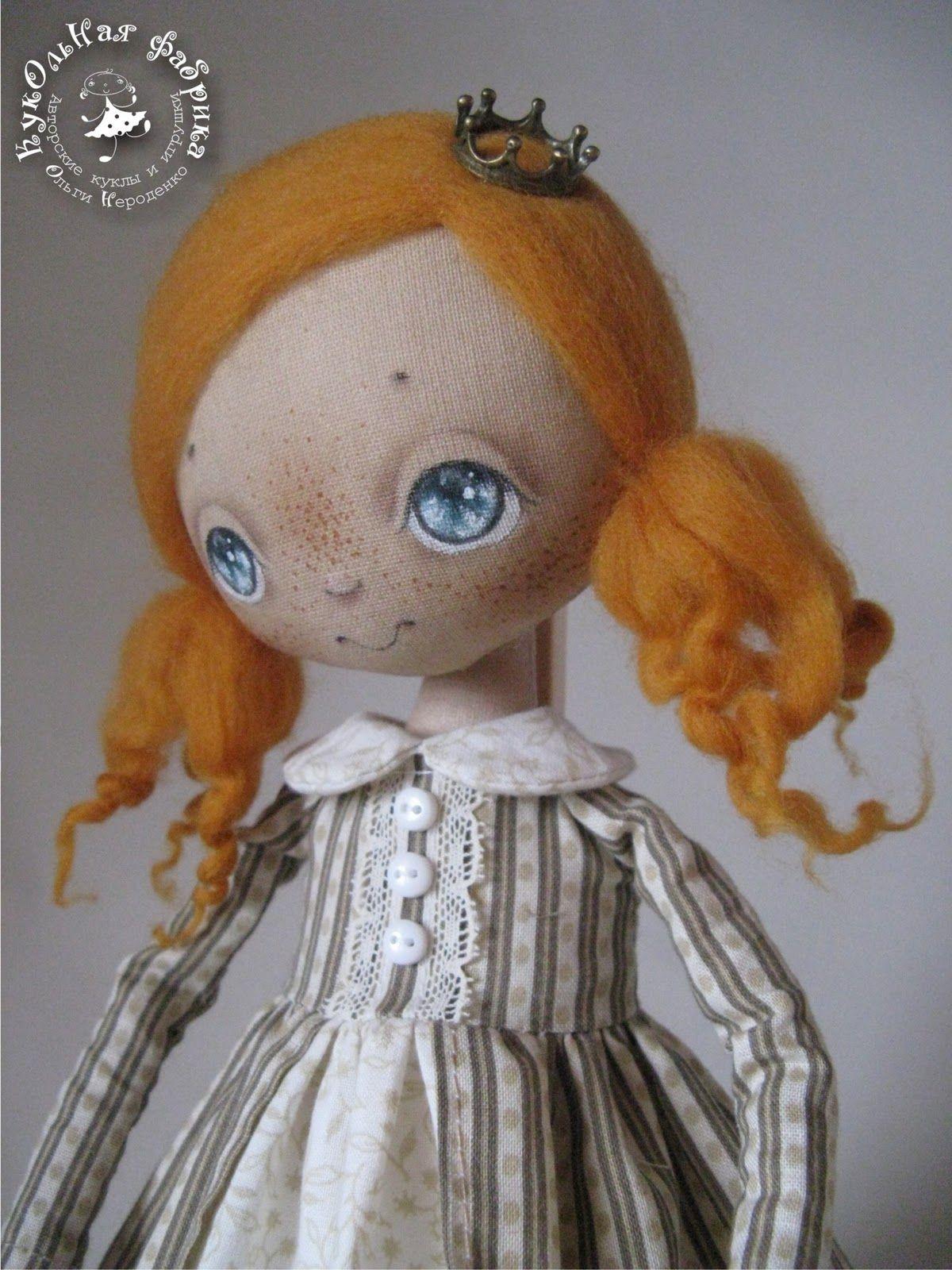 Olga - fabrikakukol - Кукольная фабрика
