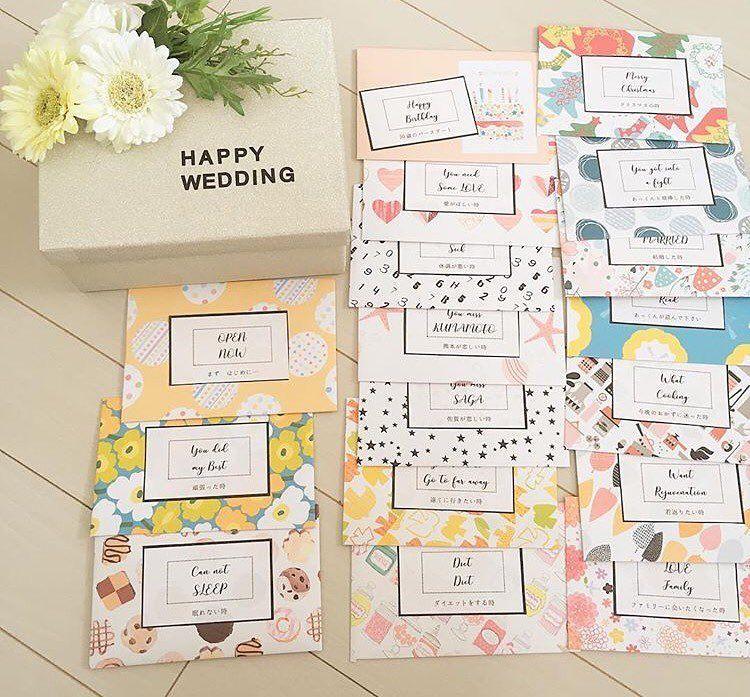 手紙 友達 誕生 日