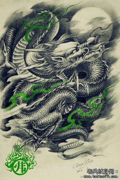 Desenho Em Preto E Branco De Uma Dragao Oriental Tatuagem Dragao