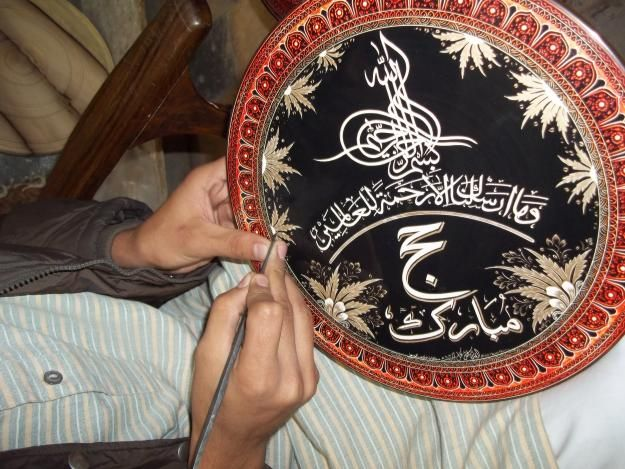 Lacquer Art On Wooden Plank Sillanwali Pakistan House Of Wooden