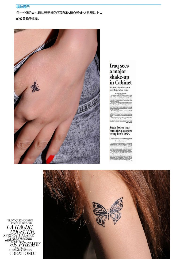 Solid Black Tattoo Black Butterfly Tattoo On Shoulder ... - photo#12