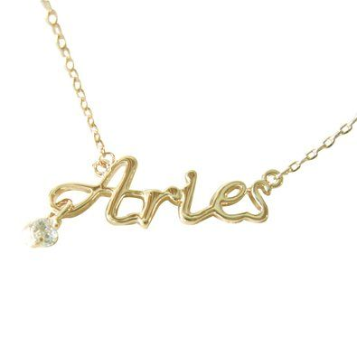 Aries Necklace K Gold Plated Aries Pendant Simple Letter