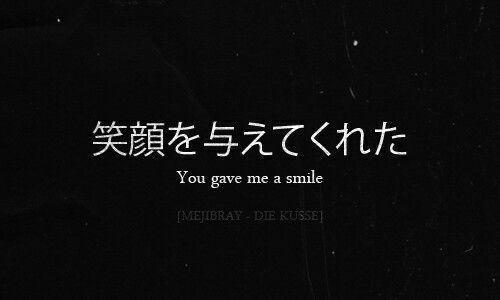 J Rock And Japanese Quote Pinterest Japanese Quotes