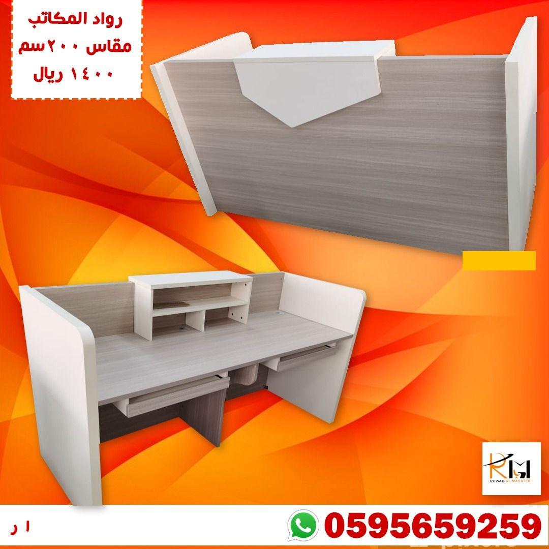 كاونتر استقبال موديل حديث Floating Nightstand Furniture Home Decor