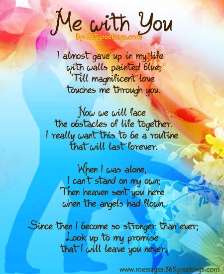Love messages poems